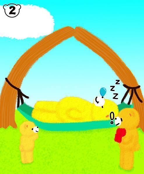 樹上的吊床2