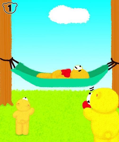 樹上的吊床1