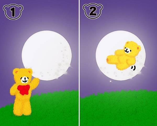 和月亮玩耍1