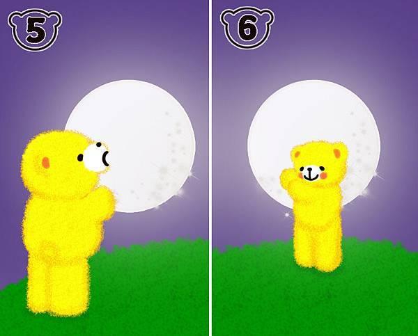 和月亮玩耍3