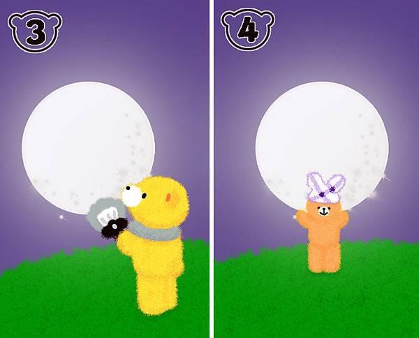 和月亮玩耍2