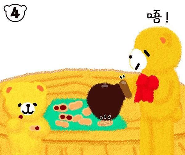 蜂蜜的罐子3