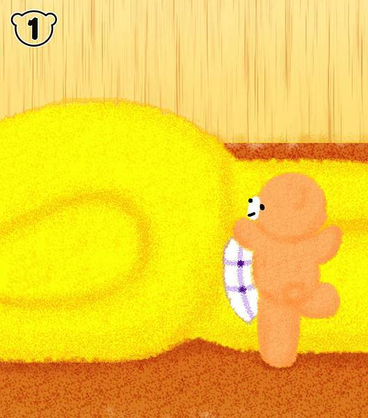 溫暖的毯子1