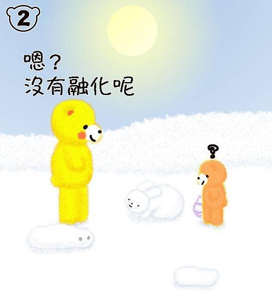 雪白兔寶寶2