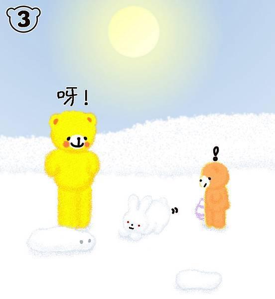 雪白兔寶寶3