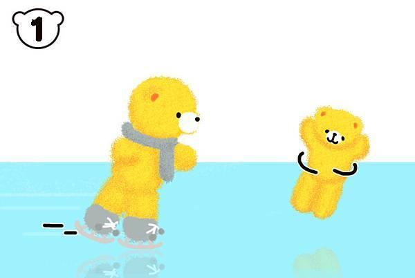 冬日溜冰場1