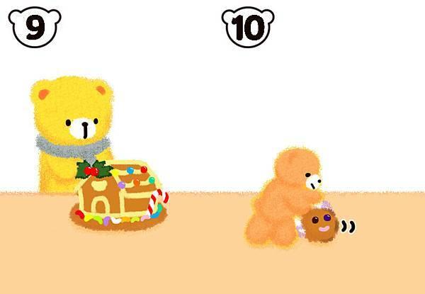 齊來做薑餅5