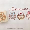 刻章柑芭茶(2)