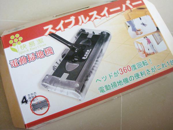 DSC03609.JPG
