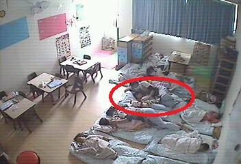 0305老師陪睡