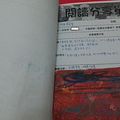 IMAG0454