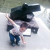 飯店前的太極雕像-阿笛篇