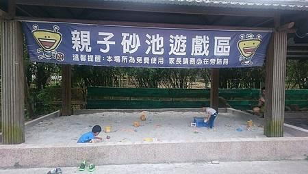 食光寶盒餐廳外的免費砂池