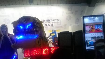 參觀未來館機器人