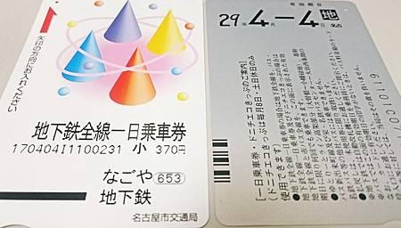 CYMERA_20170413_102814