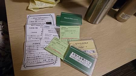 03-旭川12.JPG