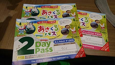 03-旭川13.JPG