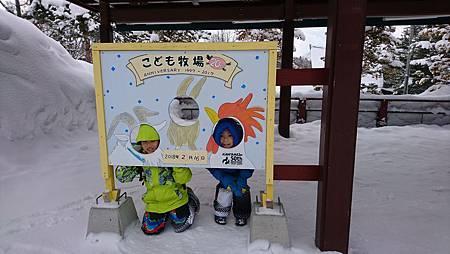 04-旭川1.JPG