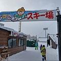 04-旭川11.jpg