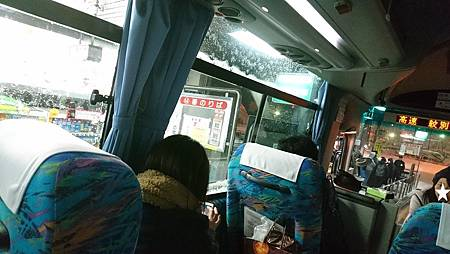 01-流冰紋別號2.JPG