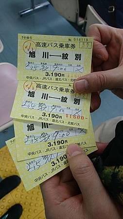 03-往旭川1.JPG