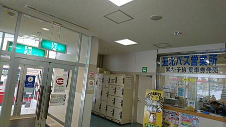 03-往旭川2.JPG