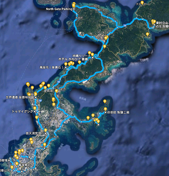 沖繩.png