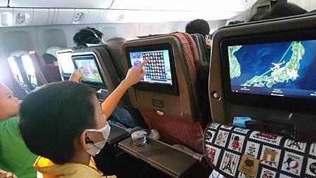 這次的飛機比較新