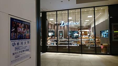 JR車站麵包店