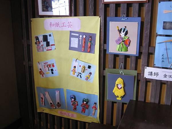 IMG_2632 和紙工藝教