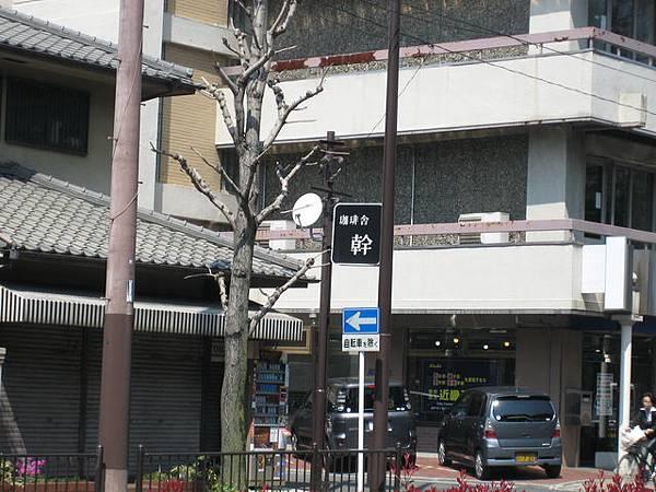 IMG_4986 咖啡館的名字「幹」.JPG