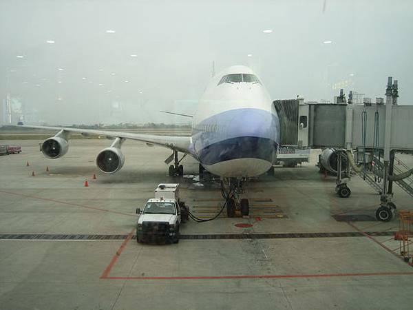 IMG_4692 我們搭的飛機.JPG