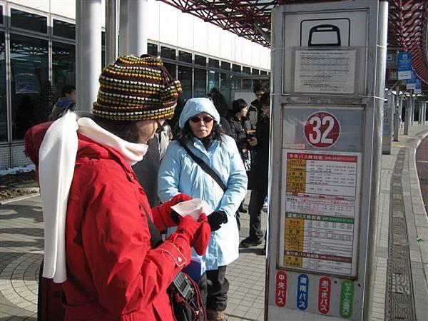 IMG_2342 從新千歲機場搭公車到登