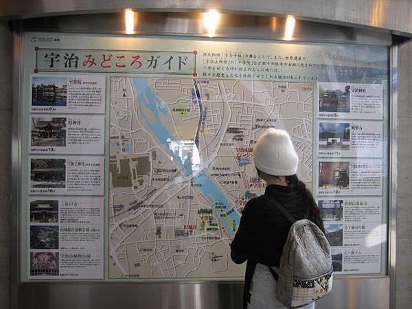 IMG_4989 買了地鐵兩日券,轉了好幾班車,總算到了,「宇治
