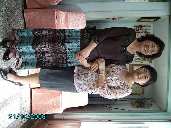 媽媽和秋妙表姊2