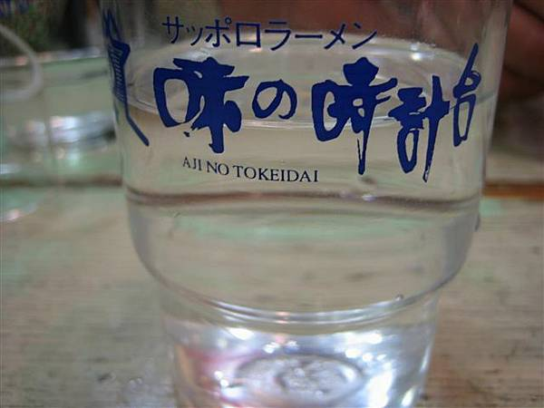 IMG_2780 札幌地下街「味之