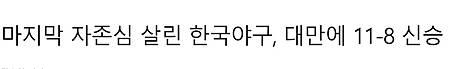 wbckorea02.jpg