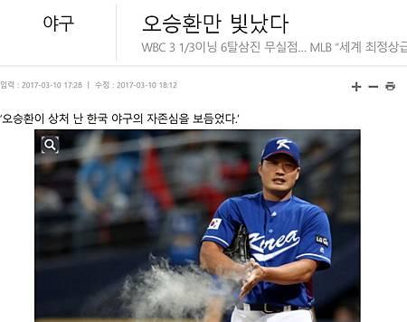 wbckorea01.jpg