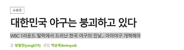 wbckorea03.png