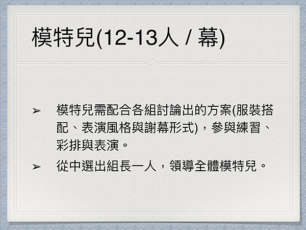 E702E82C-A32D-44EC-A563-83F13ABD6246.png