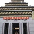 中台禪寺的大雄寶殿