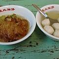 乾冬粉+魚丸湯