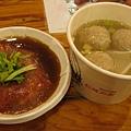 肉圓+貢丸湯