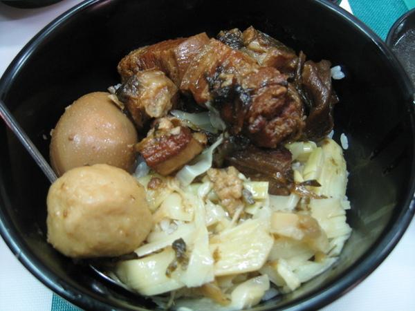 梅干燒肉飯