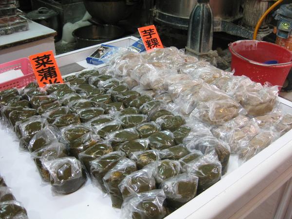 必買的阿蘭草仔粿跟芋粿