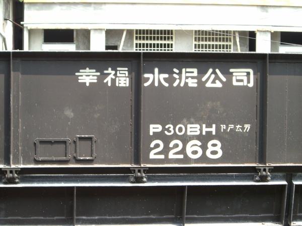 CIMG1118.JPG