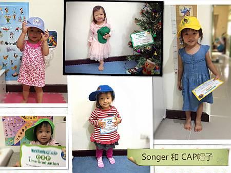 Songer和CAP帽子.jpg