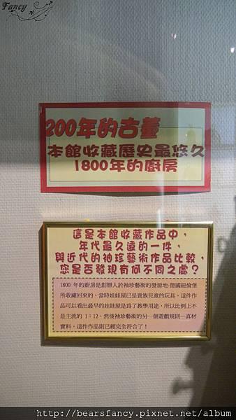 DSCN0985.JPG