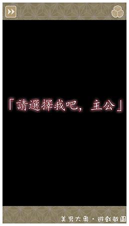 Screenshot_2012-12-07-14-34-29