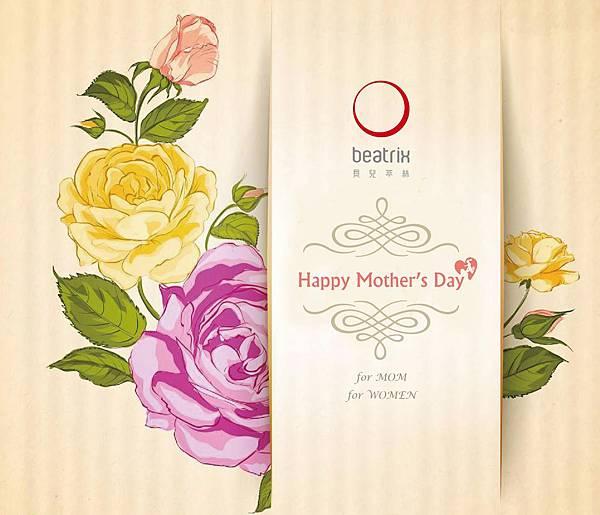 2015母親節